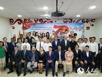 当地各界友好人士共庆新中国70华诞。
