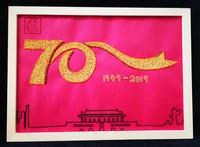 庆祝新中国成立70周年(小米、油菜、红米等作物种子)(学校供图)