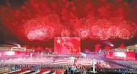 习近平等党和国家领导人同各界群众欢度国庆之夜 要闻