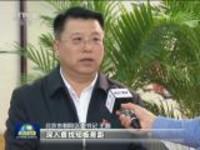北京朝阳:查摆不足  为百姓解难