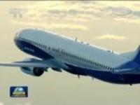 联播快讯:多架波音737NG客机现结构性裂缝