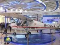 联播快讯:2019尧城国际通用航空飞行大会开幕