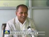 尼媒体人士:刊发习主席署名文章  期盼已久