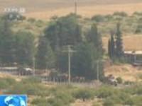 土耳其对叙北部库武发动军事打击:军事行动第三天  土方攻势继续