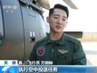 天津国际直升机博览会:独家探访——国之重器直-20