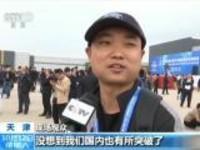 天津国际直升机博览会:现场飞行表演  各型直升机大显身手