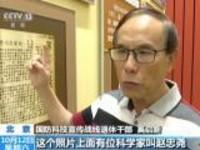 庆祝中华人民共和国成立70周年大型成就展:深深游子情  拳拳报国心