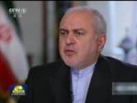 联播快讯:伊朗外长——愿意随时与沙特对话