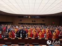中美加佛教论坛在联合国总部召开。