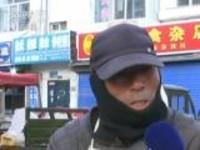 黑龙江:-9.1℃  黑河气温下降明显
