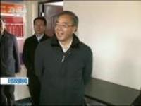 胡春华在西藏自治区调研脱贫攻坚工作