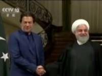 伊朗:巴总理访问  希望帮助缓和地区紧张