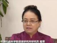 庆祝中华人民共和国成立70周年大型成就展:新华字典——昌明教育  开启民智