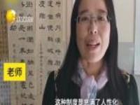 """中学为老师增设""""孝亲假"""":每月2次每次半天"""