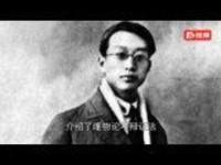 学习故事丨瞿秋白:为马克思主义来中国,辟一条光明的路