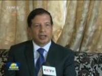 尼泊尔各界积极评价习近平主席访问