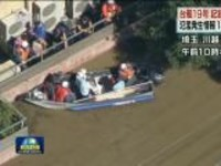 """联播快讯:""""海贝思""""持续  日本多地暴发洪灾"""