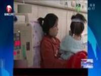 四川巴中:儿童突发疾病  交警帮送医
