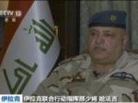 伊拉克向边境紧急增兵