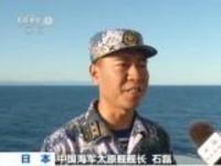 """""""海贝思""""影响  东日本受灾严重:日本取消国际舰队阅舰式"""