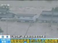 """""""海贝思""""影响  东日本受灾严重:""""海贝思""""已造成58人死亡"""