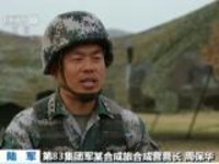 陆军:合成旅多课目演练  检验实战能力