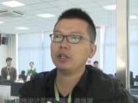 辽宁沈阳:全国青年职业技能大赛举行决赛