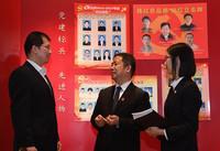 中国的民营企业为什么要加强党的建设? 政治