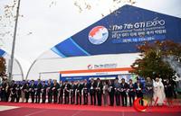 GTI国际贸易·投资博览会开馆剪彩仪式于10月17日举行。