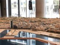 马赛欧洲地中海项目规划模型(何蒨 摄)