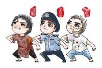 """中国为什么有""""朝阳群众""""""""西城大妈""""? 社会"""