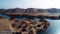 罗布湖位于新疆维吾尔自治区巴音郭楞蒙古自治州尉犁县罗布淖尔国家湿地公园内。(近日拍摄)