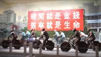 """中国为什么会有这么多""""区""""? 经济"""