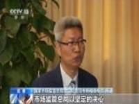 北京:校园食品安全整治取得阶段性明显成效