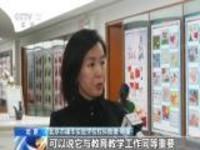 """北京:阳光餐饮""""工程实现100%全覆盖"""