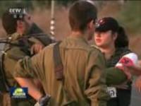 联播快讯:以色列对加沙加大空袭  冲突升级