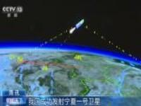 我国成功发射宁夏一号卫星
