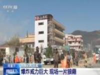阿富汗:喀布尔发生汽车炸弹袭击——爆炸威力巨大  现场一片狼藉
