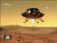 联播快讯:我国完成首次火星探测任务着陆器悬停避障试验