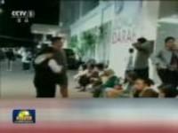 印尼北马鲁古省附近海域发生7.1级地震