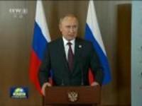 联播快讯:普京称玻利维亚局势接近混乱