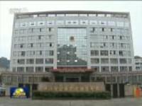 联播快讯:浙江舟山警方破获特大网络开设赌场案