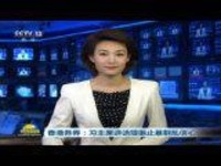 香港各界:习主席讲话提振止暴制乱信心