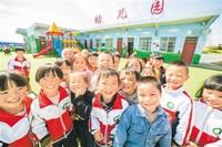"""中国为什么能从""""文盲大国""""迈向教育强国? 经济"""