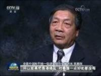 华人华侨:美企图干预香港事务注定失败