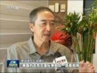 海外华人华侨及多国专家谴责美国粗暴干涉中国内政
