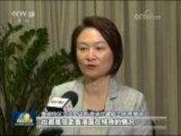 香港各界强烈谴责美签署涉港法案 妄图破坏中国发展