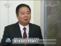 香港各界:美涉港法案明目张胆为暴力张目 严重侵害香港市民人权