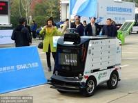 12月2日,在南京开幕的中国邮政科技成果交流会现场,智能无人投递车吸引观众。