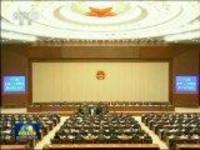 弘扬宪法精神 推进国家治理体系和治理能力现代化